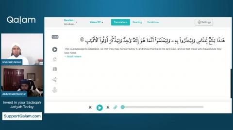 Quran Recitation & Reflections: Hizb 26