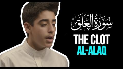 READ!   Surah al Alaq   Abdallah Abualnaja سورة العلق   عبد الله أبو النجا