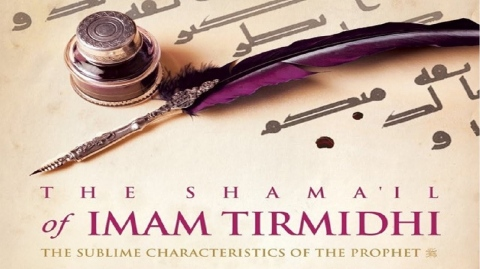 Shama'il al Tirmidhi: The Prophet (ﷺ) Statements on Poetry and Story Telling at Night Part 43