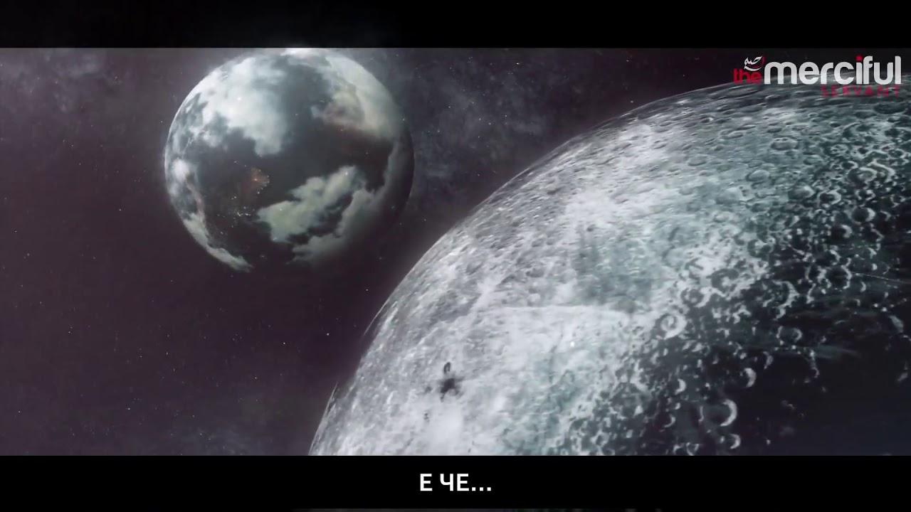 Слизането на Иса (Исус) на земята и краят на Деджаль (Антихрист)