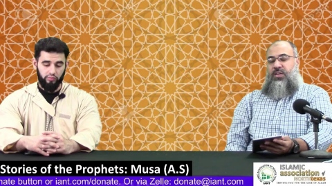 Stories of the Prophets: Musa (A.S)
