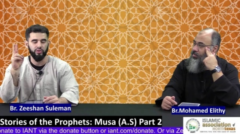 Stories of the Prophets: Musa Part 2 (A.S)