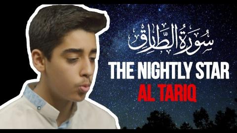 Surah al Tariq   Abdallah Abualnaja سورة الطارق   عبد الله أبو النجا