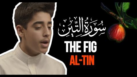 Surah Tin   The Fig   Abdallah Abualnaja سورة التين   عبد الله أبو النجا