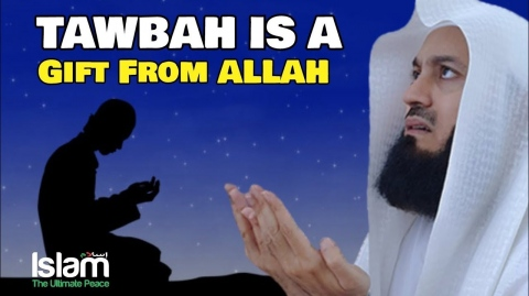 TAWBAH IS A GIFT FROM ALLAH | USE IT OFTEN TO EARN JANNATUL FIRDAUS