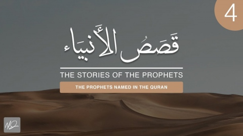 The Stories of The Prophets | 4. The Prophets Named in The Quran | Shaykh Dr. Yasir Qadhi
