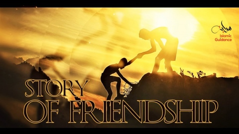 The Story Of Friendship