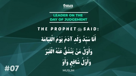 A Hadith a Day - Leader on the Day of Judgement - Mufti Menk