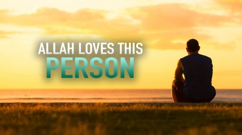 ALLAH LOVES THIS PERSON WHEN THEY DO THIS