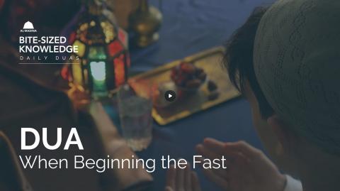Dua When Beginning the Fast