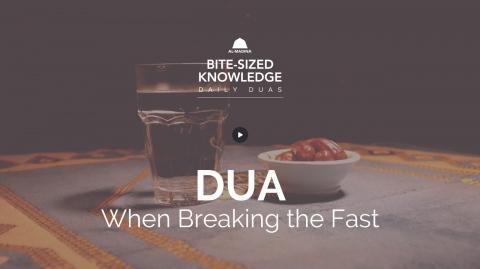 Dua When Breaking the Fast