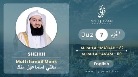 Juz 7 - Juz By Juz with English Translation (Surah Ma'idah and An'am) - Mufti Menk