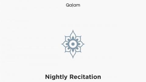 Juz' 14 | Nightly Recitation