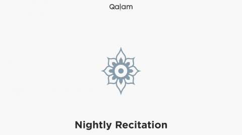 Juz' 15 | Nightly Recitation