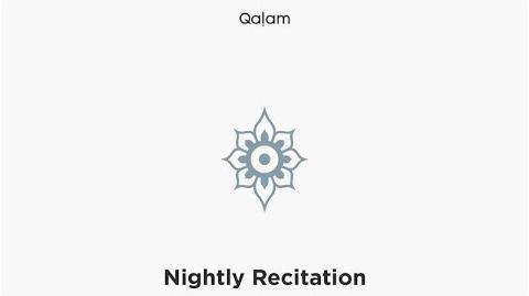 Juz' 8 | Nightly Recitation