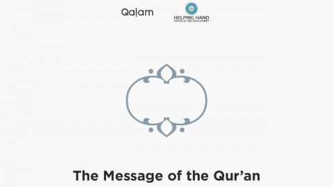 Juz' 8 | The Message of the Qur'an