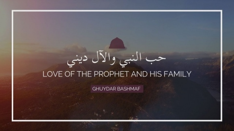 Love of the Prophet and His Family is Indeed my Religion