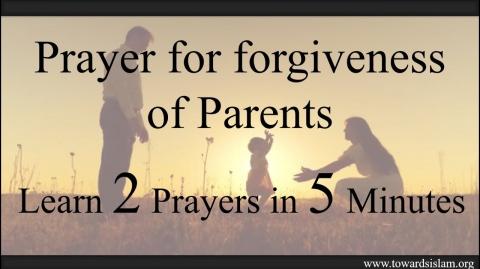 Prayers for Forgiveness of Parents | German and French Translation | Mishary Rashid Al Afasy