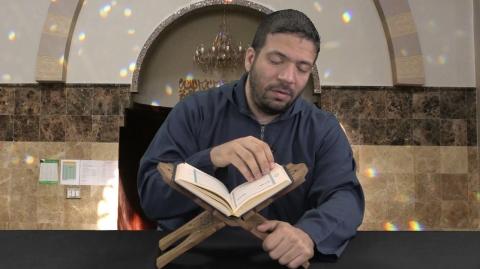 Quran Recitation Day 14 | Surah Maryam Verses 34-98 & Surah Taha Verses 1-110