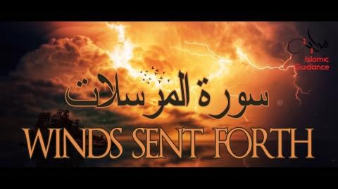 Surah Al-Mursalat - Winds Sent Forth
