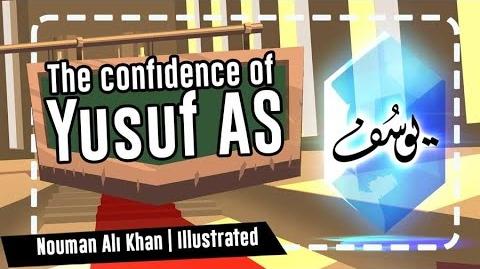 The Confidence of Yusuf (عليه السلام)