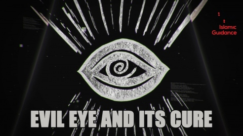 The Evil Eye And Its Cure