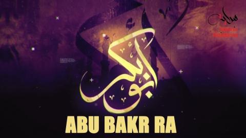 The Legacy Of Abu Bakr As Siddiq RA
