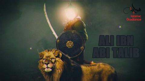 The Legacy Of Ali Ibn Abi Talib RA
