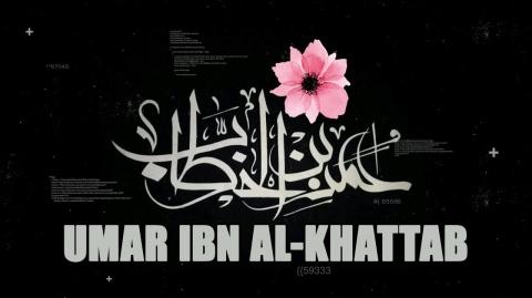 The Legacy Of Umar Ibn Al-Khattab RA