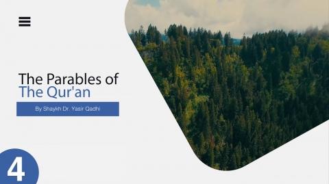 The Parables of The Quran #4: Surah Baqarah: 261   The  Seed That Gives 700 Grains   Dr. Yasir Qadhi