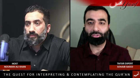The Quest  for Interpreting & Contemplating the Qur'an