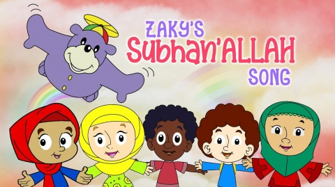 Zaky's SubhanALLAH Song!